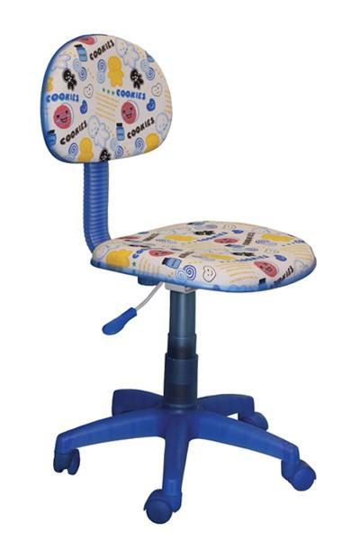 Kancelárska stolička mini - ZK19