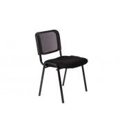 Kancelářská židle JEFF - ZK18